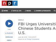 FBI要求美高校监视中国留学生 可特朗普却这么说