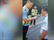 不可饶恕!广西交警涉嫌酒驾1死1伤 已被刑事拘留