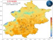 """天坛气温突破40℃!北京街头行人""""全副武装""""防酷暑"""