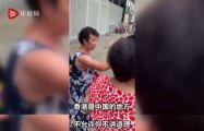 在香港,你大妈也是你大妈!