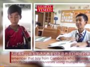 柬埔寨网红男孩来华留学:喜欢中国 想考北大