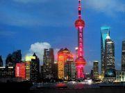 麦肯锡全球研究院报告: 世界对中国经济依存度上升