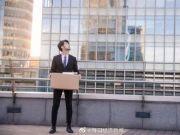 下个月开始,北京失业补助3千