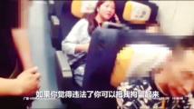 男子火车上越席乘车还霸座,叫嚣列车员:违法你铐我啊