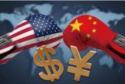 """外媒:中国用""""大开放""""淡定应对贸易战"""