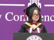 寒门女孩清华毕业典礼上发言:用一年时间,做一件终生难忘的事