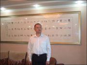 """河南商丘驻郑办原主任被查 系当地""""知名书法家"""""""