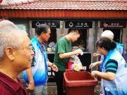 上海居民倒垃圾未分类掐晕志愿者 被行拘3天