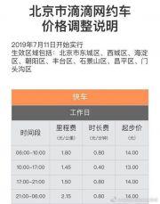 辽宁海事局航行警告:9日至12日这个地方禁止驶入