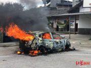 一老人刺死儿子 还放火烧了他的汽车 警方通报