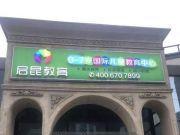 """杭州5岁女孩幼儿园回来直喊""""小屁屁疼""""!园方却说监控坏了"""