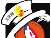NBA新赛季工资帽1.09亿 为什么要设工资帽和奢侈税起征线?