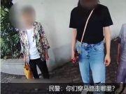 """女子对民警大喊""""你要强奸我吗"""",还发帖称:警察专挑美女执法!真相来了"""