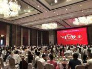 传销团伙成员晋升,318人围了31桌,场面不是一般的大!