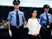 郭美美将于7月13日刑满释放:被判五年未减刑