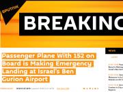 一架载152人波音客机起飞时轮胎爆炸,目前已安全降落以色列机场