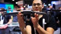 罕见!美国空军安全部队计划向中国购买多架无人机