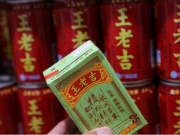 王老吉商标纠纷案 红罐王老吉到底属于谁