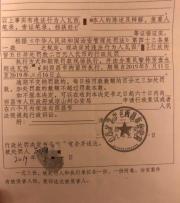 女子自称游西昌遭暴打:打人者系同事的好友,愿接受惩罚