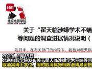 中国知网被曝年入10亿 去年因侵权首被判赔1万元