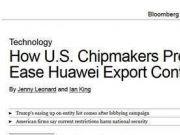 美芯片制造商咋迫使特朗普放松华为禁令?美媒披露