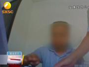 男子火车上猥亵入睡女乘客 遭女乘客丈夫当场暴打