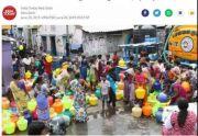 6亿人已到了一个极为危险的地步!因为印度 中国没了退路?!