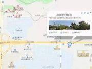 南宁发生砍人事件 警方通报:受伤男童无生命危险