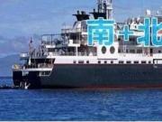 """20年分与合: """"中国神船""""宣布合体 重组路径三大猜想"""