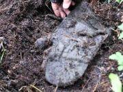 长白山地区发现罕见遗址 专家组将进一步研究
