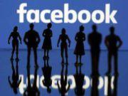 Facebook被罚50亿 与美监管机构达成和解股价上涨