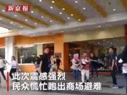 印尼突发7.1级强震 大批民众涌出商场避难