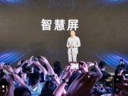 华为正式进军电视行业 荣耀称8月发布智慧屏新品