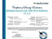 阿里云LinkTEE获全球首款GlobalPlatformTEE安全认证