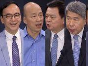 脱颖而出 韩国瑜赢得2020国民党初选