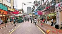 """香港""""反水客""""激进示威者暴力袭警 港府强烈谴责"""