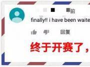 """说到少林武功 外国网友秒变""""超级粉丝"""""""