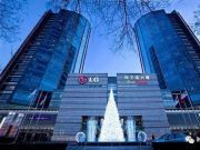韩公司来华发展花30亿盖楼 生意失败后卖楼赚60亿