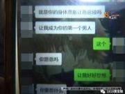 """10岁女孩疑网恋 叫陌生男""""爸爸"""""""