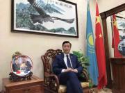 中国驻哈萨克斯坦大使:新疆保持安全稳定对整个中亚具有重要意义