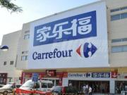超市38年简史 看零售业在中国的崛起之路