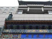 刘强东斥资27亿收购酒店 未用便转手仅换6亿