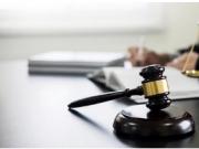 最高法:废止司法解释103件 清理不平等规范