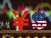 社评:美再次对华威胁无助两国达成协议