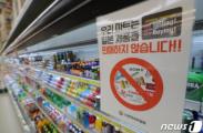 乐天又中枪!韩国人抵制日货 乐天市值蒸发1万亿韩元