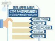 中国经济的这一转变 意义重大