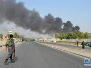 阿富汗坎大哈省警察总部遭汽车炸弹袭击