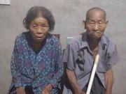 91岁被列扫黑嫌犯 警方回应:儿子指使父母霸房