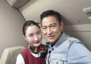 刘德华与空姐合影 58岁老天王帅气有款有型玩自拍