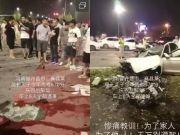 河南一局长儿子庆祝高考 670 分醉驾致 6 死 ? 官方回应
